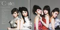 8Queen_℃-ute.jpg
