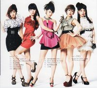 8Queen_syokai_A_3.jpg