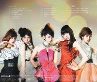 8Queen_syokai_B_2.jpg