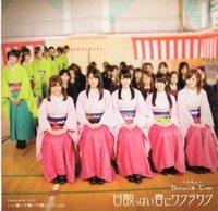 AHS_℃_shokaiA_1.jpg