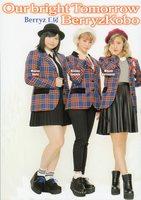 Berryz16.jpg