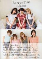 Berryz22.jpg