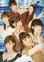 Berryz5.jpg
