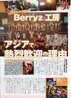 Berryz7.jpg