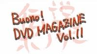 Buono! DVD magazine11_1.jpg