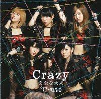 Crazy_syokaiA_1.jpg