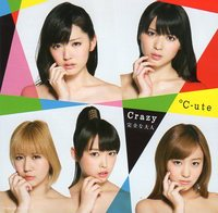 Crazy_syokaiB_1.jpg
