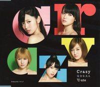 Crazy_syokaiE_1.jpg