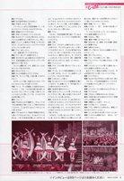 ℃-ute361.jpg