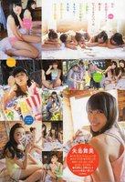 ℃-ute364.jpg