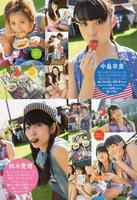 ℃-ute365.jpg