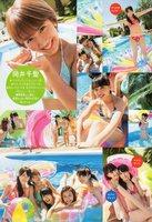 ℃-ute367.jpg