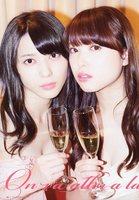 ℃-ute415.jpg