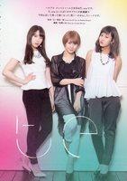 ℃-ute434.jpg
