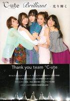 ℃-ute507.jpg