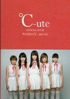 ℃-ute_officialbook_1.jpg
