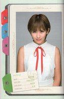 ℃-ute_officialbook_5.jpg