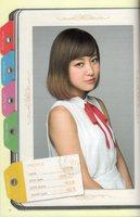 ℃-ute_officialbook_6.jpg