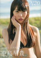 NAKAJIMA333.jpg