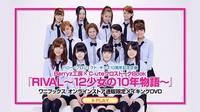 RIVAL_DVD_1.jpg
