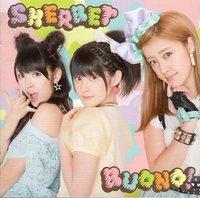 SHERBET_SYOKAI_1.jpg