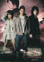 Vampire CHASERS 1.jpg