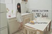W Saki making2_1.jpg