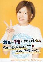 chisato205.jpg