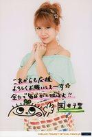 chisato309.jpg