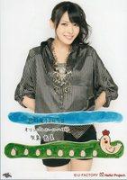 maimi203.jpg