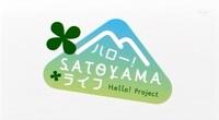 satoyama_17_1.jpg