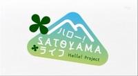 satoyama_2_1.jpg