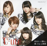 tokai_syokai_B1.jpg