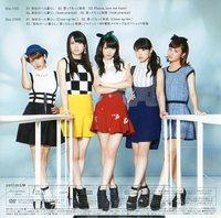 tokai_syokai_C2.jpg