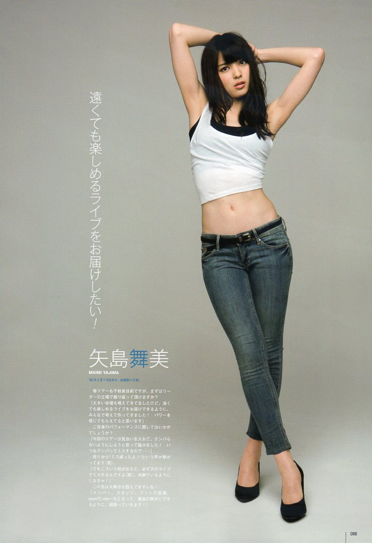 田 女性のセクシーな腹筋が好き 4回目 田 [転載禁止]©bbspink.comxvideo>4本 fc2>1本 YouTube動画>25本 ->画像>1187枚