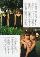 ℃-ute372.jpg