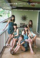 ℃-ute373.jpg