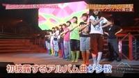 satoyama_18_11.jpg