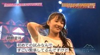 satoyama_18_12.jpg