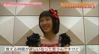 satoyama_18_33.jpg