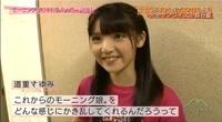 satoyama_18_37.jpg