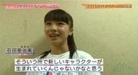 satoyama_18_40.jpg