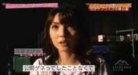 satoyama_18_7.jpg
