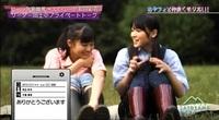 satoyama_9_20.jpg
