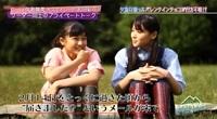 satoyama_9_21.jpg