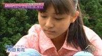 satoyama_9_7.jpg